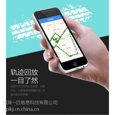 南京无线gps定位南京 免安装 超长待机