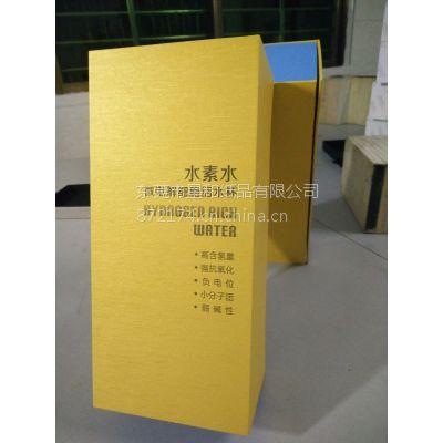 星和纸品供应东莞、深圳、广州1200G灰纸板金丝黄特种纸水杯专用精美手工包装盒