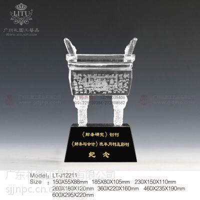 供应供应伙伴礼品,诚信鼎,合作共赢鼎的礼品,广州水晶鼎制作,诚信金鼎,优秀合作伙伴纪念品