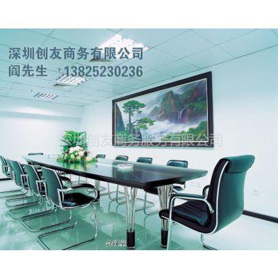 供应深圳市可注册精装办公室写字楼出租