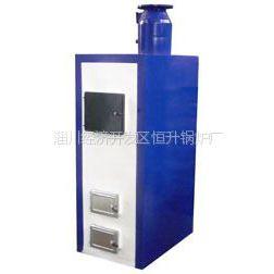 供应燃煤锅炉/数控家庭采暖炉/采暖锅炉/数控锅炉
