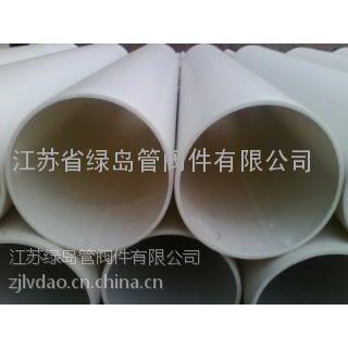供应定做FRPP实壁管大口径FRPP实壁管FRPP风管的江苏厂家