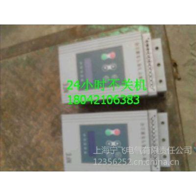 供应CJT1-40A交流接触器 190kW磨粉机软起动器