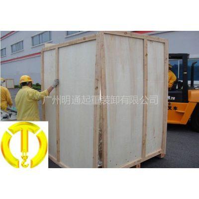 供应开发区设备包装出口包装木箱包装服务