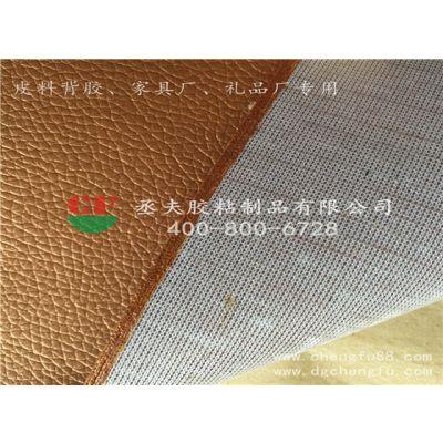 厂家定做环保背胶 鞋材、礼品包装背胶皮革来丞夫选购