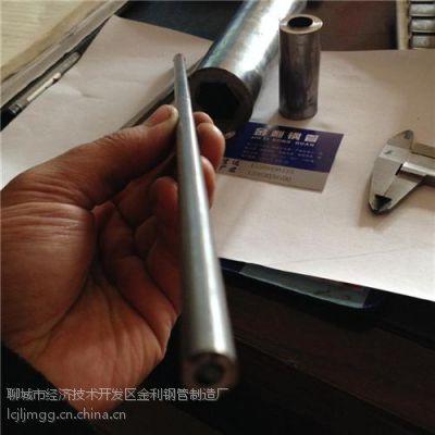 金利钢管厂(在线咨询)|绍兴精密钢管|80*4.5精密钢管