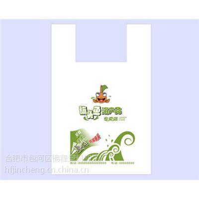 淮南塑料袋定做、锦程塑料袋(认证商家)、礼品塑料袋定做公司