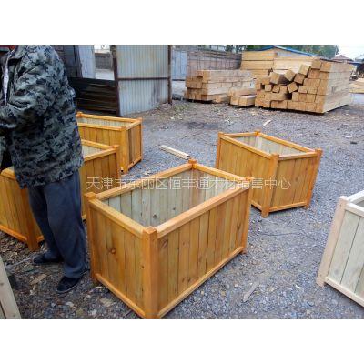 防腐木加工厂专业供应 防腐木口料防腐木花箱防腐木木盆