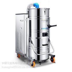 供应东营工业吸尘器.英尼斯工业吸尘器