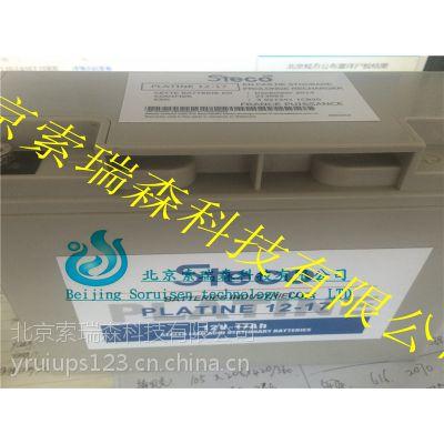 STECO FC12-150储能专用