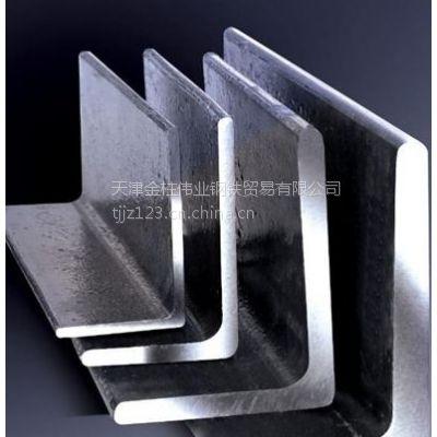 昆明q235角钢价格 40*40*4角钢多少钱