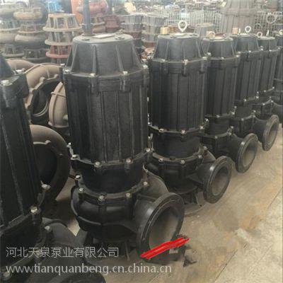 污水泵、潜水排污泵、80QW35-10-3污水泵