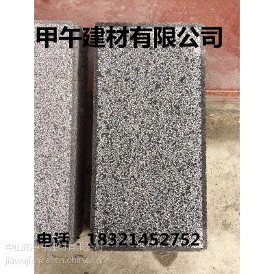甲午建材推出新型仿花岗岩透水砖,欢迎来电洽谈