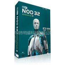 供应华南地区正版ESET NOD32防病毒软件