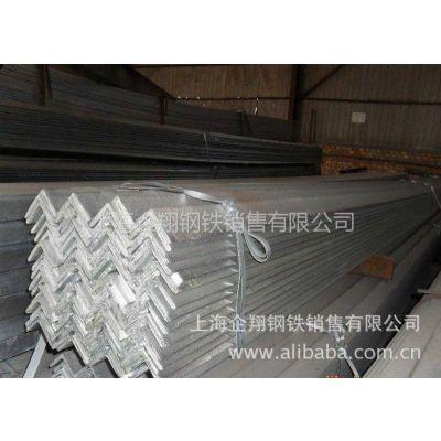 供应生产销售 优质Q235角钢热镀锌角钢