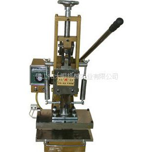 供应起低价厂销:LD-S100手动烫金机,铬印机