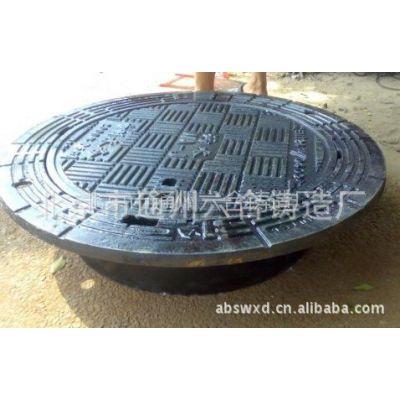 供应优质 铸铁井盖 防下沉、防沉降井盖