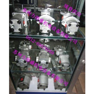 供应台湾(新鸿)HYDROMAX油泵HGP-2A-F2R