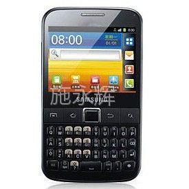 供应Samsung/三星 B5510 智能3G 触屏 全键盘 安卓2.3 正品行货