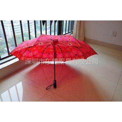 供应防风三折伞