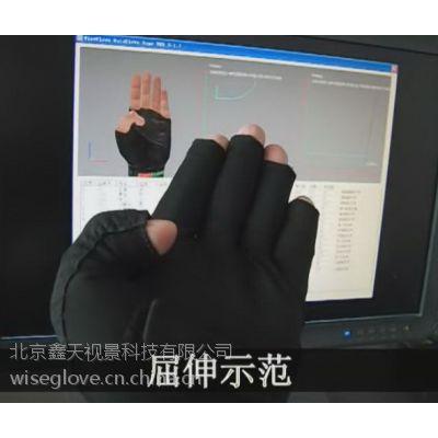 VR体感手套 VR游戏手套wiseglove数据手套HTC VIVE