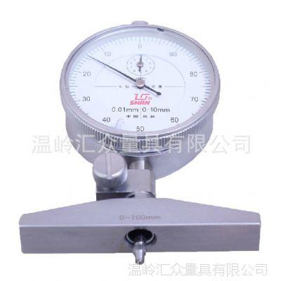正品桂林 桂林机械深度表 深度规0-100*0.01