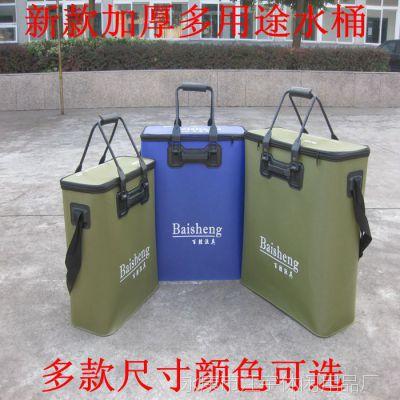 新款EVA加厚多用途长方形双层可折叠养鱼箱钓鱼桶水箱水桶鱼护包