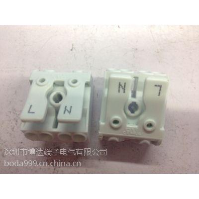 供应VDE认证灯具照明连接器923、BJB923连接器、筒灯接线座238