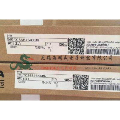 TC358764XBG现货/东芝IC桥接芯片代理商