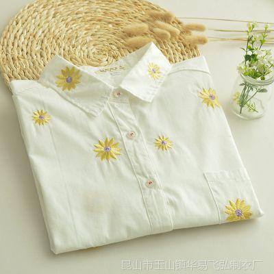 日系文艺风春季新款 菊花刺绣 翻领 纯棉 白色衬衫 衬衣女