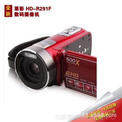 原装正品 RICH/莱彩 HD-R291F 全高清数码摄像机 触摸屏 闪存式DV