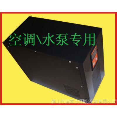 工业级别纯正弦波2000W太阳能专用逆变器足功率可带1P空调