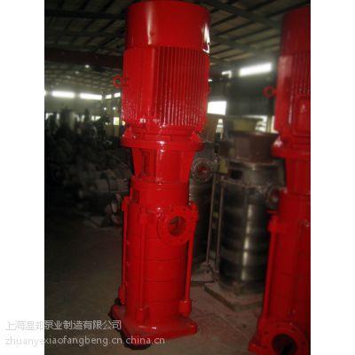 北京多级泵XBD16.2/25-100GDL价格低。