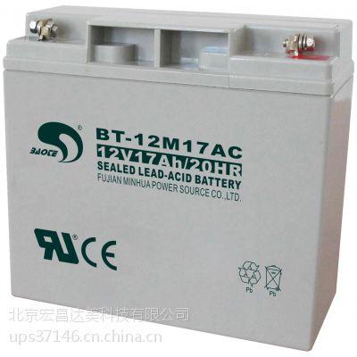 东洋蓄电池生产厂家