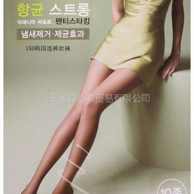 韩国进口venus女士丝袜 15D薄款性感连裤袜 高档防脱丝美腿袜