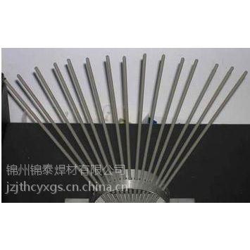 林肯锦泰低氢焊条7016,锦泰焊条E5016