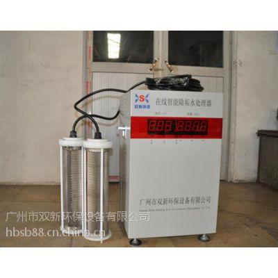 在线吸垢厂家|广州在线吸垢装置|双新环保(多图)