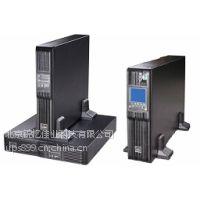 艾默生UPS电源UHA1R-0015稳定性好负责安装