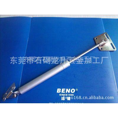 供应气压支撑、气弹簧、橱柜配件【BENO品牌随意停】
