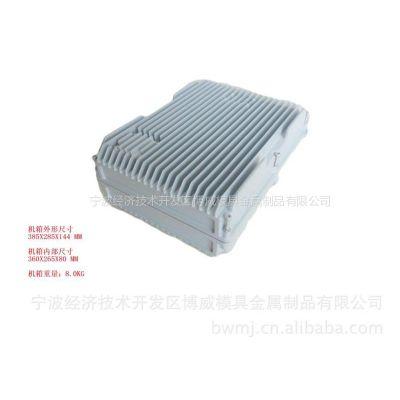 供应铸铝机箱 通信室外压铸机箱