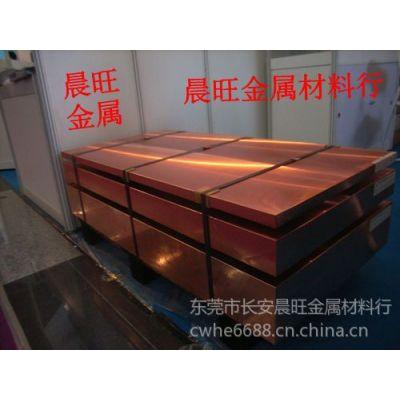 供应CuSn8P铜合金价格 高强度铜合金 进口铜棒