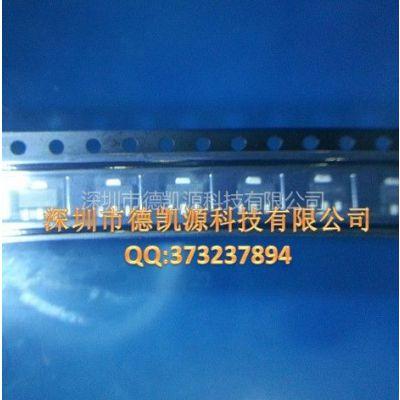 供应【一级代理】优势供应原装适用于一节或两节干电池输入LED驱动器QX5235