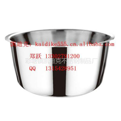 供应不锈钢多用盆/不锈钢盆/不锈钢深盆,质量保证