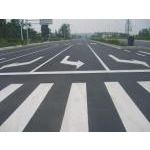供应公路标线施工、交通标志、公路护栏