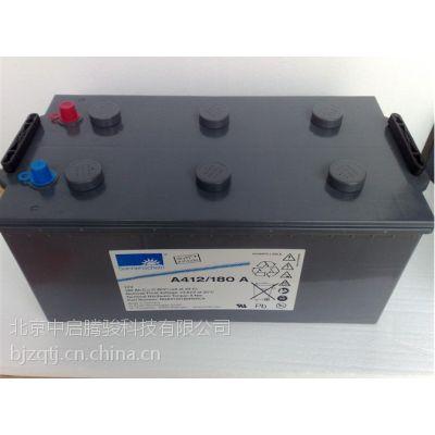 供应珠海德国阳光蓄电池12V180AH