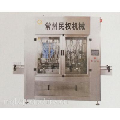 常州市金坛供应全自动微电脑CCP-20D型高粘度 全自动灌装机 胶水灌装机 灌装机械
