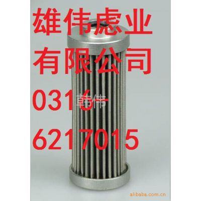 供应PI4130SMX25玛勒滤芯
