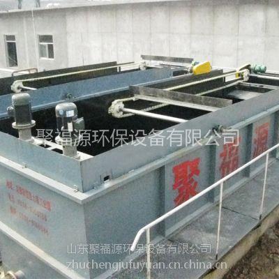 供应聚福源ZCAF涡凹气浮机 供应优质 气浮设备