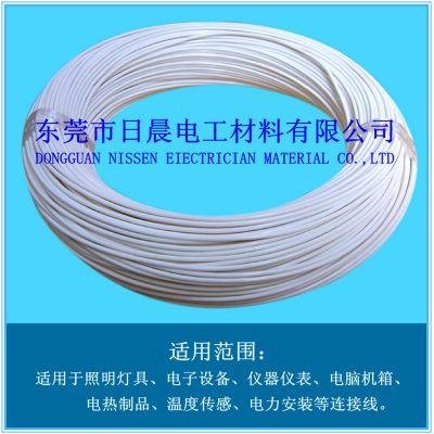 供应UL3135硅胶线22AWG红色高温硅胶电线,3135超软硅胶线
