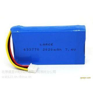 【锂电池总代理】锂电池销售18701346358